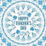 Ευτυχείς χαιρετισμοί ημέρας δασκάλων Στοκ Εικόνες