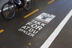 Ευχαριστίες για την ανακύκλωση Στοκ εικόνα με δικαίωμα ελεύθερης χρήσης