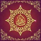 Ευχετήρια κάρτα για τον εορτασμό φεστιβάλ Eid Στοκ Εικόνες