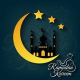 Ευχετήρια κάρτα για τον ισλαμικό ιερό μήνα των προσευχών, εορτασμοί Ramadan Kareem ελεύθερη απεικόνιση δικαιώματος