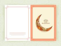 Ευχετήρια κάρτα εορτασμού του Μουμπάρακ Eid με το δημιουργικό φεγγάρι Στοκ φωτογραφία με δικαίωμα ελεύθερης χρήσης