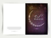 Ευχετήρια κάρτα εορτασμού του Μουμπάρακ Eid Στοκ εικόνα με δικαίωμα ελεύθερης χρήσης