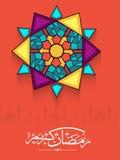 Ευχετήρια κάρτα εορτασμού του Kareem Ramadan ελεύθερη απεικόνιση δικαιώματος