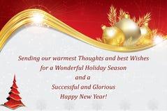 Ευχετήρια κάρτα επιχειρησιακού νέα έτους Στοκ Εικόνα