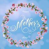 ευχετήρια κάρτα ημέρας μητέρων Υπόβαθρο δέντρων ανθών, διακοπές άνοιξη Διανυσματική απεικόνιση