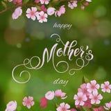 ευχετήρια κάρτα ημέρας μητέρων Υπόβαθρο δέντρων ανθών, διακοπές άνοιξη Στοκ Εικόνα