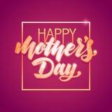 ευχετήρια κάρτα ημέρας μητέρων απεικόνιση αποθεμάτων