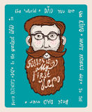 Ευχετήρια κάρτα ημέρας πατέρων στο σχέδιο doodle Στοκ φωτογραφία με δικαίωμα ελεύθερης χρήσης