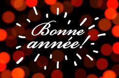 Ευχετήρια κάρτα καλής χρονιάς στο κόκκινο υπόβαθρο bokeh ελεύθερη απεικόνιση δικαιώματος