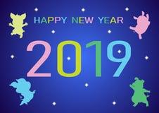 Ευχετήρια κάρτα καλής χρονιάς στο μπλε υπόβαθρο διανυσματική απεικόνιση