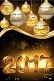 Ευχετήρια κάρτα καλής χρονιάς 2017 Στοκ Εικόνα