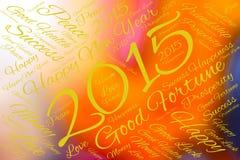 Ευχετήρια κάρτα καλή χρονιά 2015 Στοκ φωτογραφία με δικαίωμα ελεύθερης χρήσης