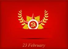 Ευχετήρια κάρτα με τα συγχαρητήρια στις τις 23 Φεβρουαρίου Στοκ εικόνες με δικαίωμα ελεύθερης χρήσης
