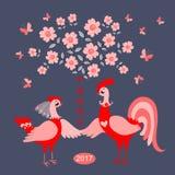 Ευχετήρια κάρτα με τον κόκκορα και την κότα - σύμβολο του 2017 κινεζικό νέο έτος Στοκ φωτογραφία με δικαίωμα ελεύθερης χρήσης