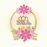 Ευχετήρια κάρτα με το αραβικό κείμενο για τον εορτασμό Eid Στοκ Φωτογραφία