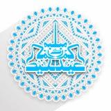 Ευχετήρια κάρτα με το αραβικό κείμενο για τον εορτασμό Eid Στοκ εικόνα με δικαίωμα ελεύθερης χρήσης