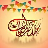 Ευχετήρια κάρτα με το αραβικό κείμενο για τον εορτασμό Eid Στοκ Εικόνες