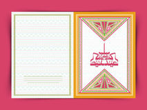 Ευχετήρια κάρτα με το αραβικό κείμενο για Eid Μουμπάρακ Στοκ Εικόνες