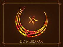 Ευχετήρια κάρτα με το αραβικό κείμενο για Eid Στοκ εικόνα με δικαίωμα ελεύθερης χρήσης