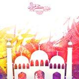 Ευχετήρια κάρτα με το μουσουλμανικό τέμενος για τον εορτασμό Eid Στοκ φωτογραφία με δικαίωμα ελεύθερης χρήσης