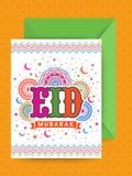 Ευχετήρια κάρτα με το φάκελο για τον εορτασμό Eid Στοκ Εικόνα