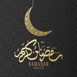 Ευχετήρια κάρτα σε Ramadan Kareem Το χρυσό φεγγάρι κρεμά Ισλαμική σκοτεινή γεωμετρική διακόσμηση Συρμένη χέρι καλλιγραφία Ιερός μ ελεύθερη απεικόνιση δικαιώματος