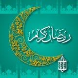 Ευχετήρια κάρτα του Kareem Ramadan διακοσμημένο ημισεληνοειδές φεγγάρι με το αραβικό κείμενο RAmadan kareem στο μπλε υπόβαθρο διανυσματική απεικόνιση