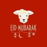 Ευχετήρια κάρτα του Mubarak Eid Eid Al-Adha Φεστιβάλ της αφίσας θυσίας Στοκ Εικόνες