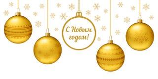 Ευχετήρια κάρτα Χριστουγέννων ή οριζόντιο έμβλημα Ρεαλιστικές χρυσές σφαίρες σε ένα άσπρο υπόβαθρο Συγχαρητήρια επιγραφή Στοκ Φωτογραφίες