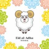 Ευχετήρια κάρτα adha Al Eid απεικόνιση αποθεμάτων