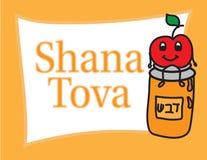 Ευχετήρια κάρτα Hashanah Rosh Apple που κάθεται στο βάζο μελιού διανυσματική απεικόνιση