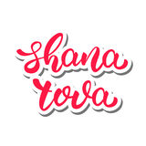 Ευχετήρια κάρτα Hashannah Rosh Εγγραφή χεριών της Shana Tova Στοκ εικόνες με δικαίωμα ελεύθερης χρήσης