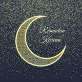 Ευχετήρια κάρτα Ramadan στο σκούρο μπλε υπόβαθρο Στοκ φωτογραφία με δικαίωμα ελεύθερης χρήσης