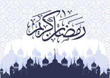 Ευχετήρια κάρτα Ramadhan kareem διανυσματική απεικόνιση