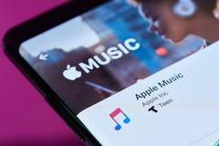 Εφαρμογή μουσικής της Apple Στοκ Εικόνες