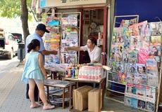 Εφημεριδοπώλης του Πεκίνου στοκ φωτογραφία με δικαίωμα ελεύθερης χρήσης