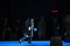 Εχθρική â€œTaking τίγρη Montain οπερών πράκτορας-Πεκίνο από Strategy† Στοκ Φωτογραφία