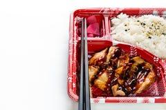 εύγευστη ψαριών τροφίμων φρέσκια υλική ακατέργαστη θάλασσα λεμονιών της Ιαπωνίας ιαπωνική Στοκ Φωτογραφίες