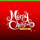 014-εύθυμος κείμενο 004 Χριστουγέννων απεικόνιση αποθεμάτων