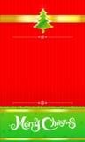 017-εύθυμος υπόβαθρο Χριστουγέννων διανυσματική απεικόνιση