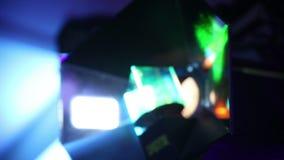 Ελαφρύ επίκεντρο στο disco φιλμ μικρού μήκους