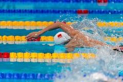 Ελεύθερη κολύμβηση ατόμων ομάδας 4x200 της Κίνας Στοκ Εικόνα
