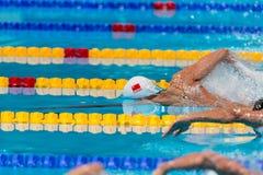 Ελεύθερη κολύμβηση ατόμων ομάδας 4x200 της Κίνας Στοκ εικόνα με δικαίωμα ελεύθερης χρήσης