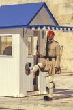 Ελληνική φρουρά 5 τιμής evzone Στοκ εικόνες με δικαίωμα ελεύθερης χρήσης