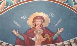 Ελληνικό εικονίδιο 4 Στοκ εικόνα με δικαίωμα ελεύθερης χρήσης