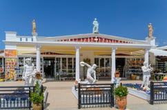 Ελληνικό κατάστημα αναμνηστικών Στοκ φωτογραφία με δικαίωμα ελεύθερης χρήσης