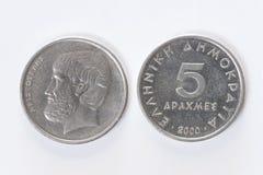 Ελληνικό νόμισμα πέντε δραχμών Στοκ Φωτογραφίες