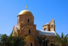 Ελληνικό ορθόδοξο ST John η βαπτιστική εκκλησία, ποταμός Ιορδάνης Στοκ Φωτογραφίες