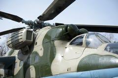 Ελικόπτερο αγώνα, mi-24 Στοκ Εικόνες