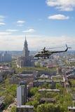 8 ελικόπτερο mi Στοκ φωτογραφίες με δικαίωμα ελεύθερης χρήσης